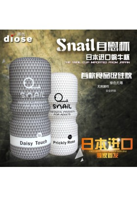 2015 Male Masturbator Man Training Soft High-grade Japan 3d Masturbation Cup, Adult sex Products,Sex Toys for Men