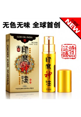 10 ML India Oil Delay Time Delay Spray Sex Doll for Men