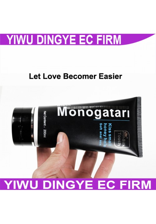 200ML Water-soluble Vaginal Lubrication Personal Lubricant Oral Sexual Lubrication Anal Sex Lubricant